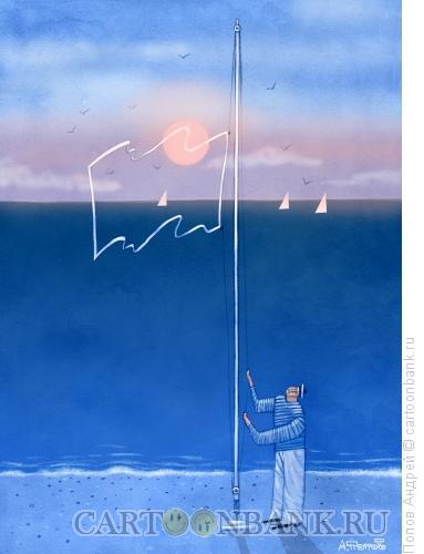 Карикатура: Подъем флага, Попов Андрей
