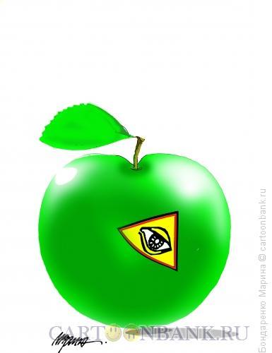 Карикатура: Яблоко  и глаз Божий, Бондаренко Марина