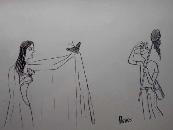 Карикатура: Женщина  с покрывалом  51, Петров Александр