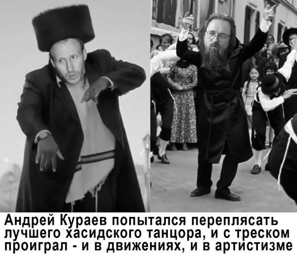 Мем: Баттл ,,Кураев против Белобородова,, (таких не берут в космонавты), Игорь Белобородов