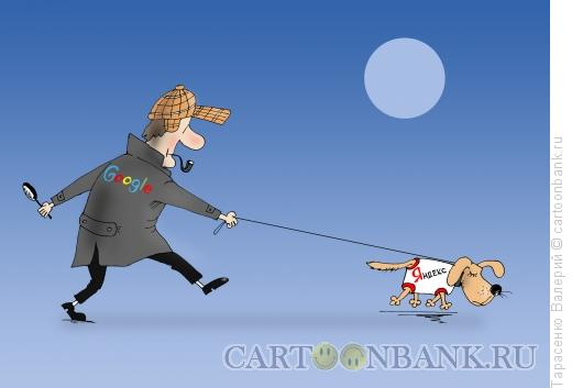 Карикатура: Поисковая система, Тарасенко Валерий