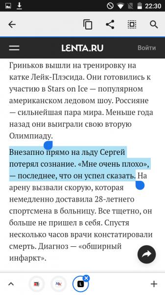 Мем: Без комментариев, Zurabov
