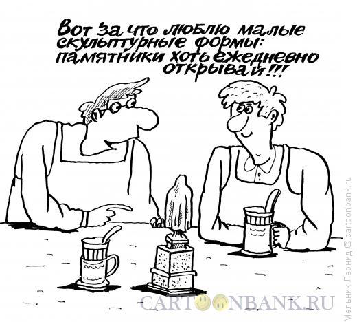 Карикатура: Праздник, Мельник Леонид