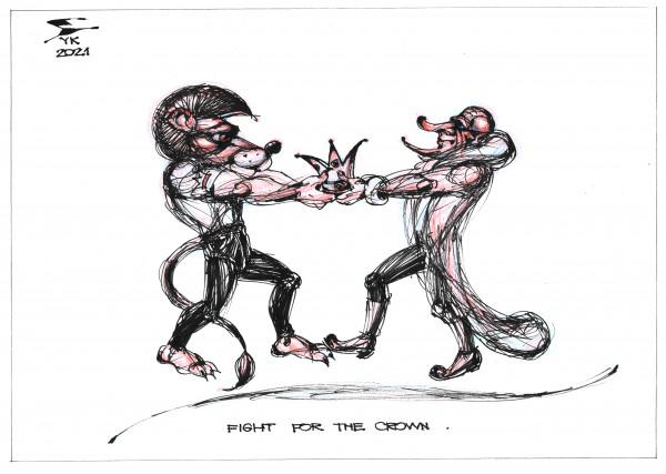 Карикатура: Борьба за корону ., Юрий Косарев