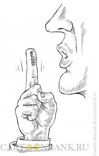 Карикатура: Мобильный палец, Смагин Максим