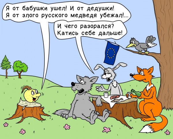 Карикатура: ПочтиЕвроколобок, Злой ЗаМКАДыш