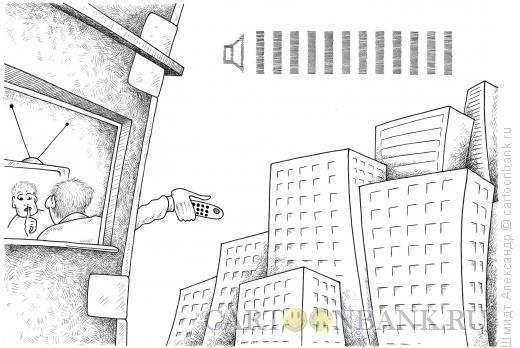 Карикатура: Убавить звук (ч/б), Шмидт Александр