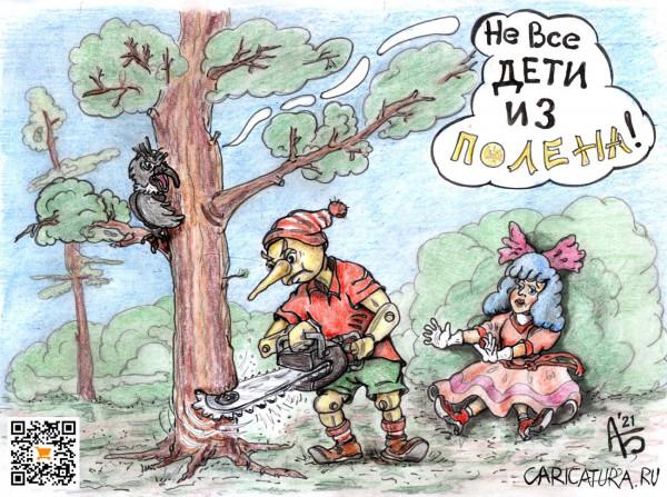 Карикатура: В поисках наследника, backdanov