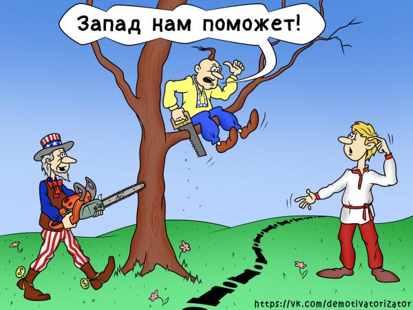 Карикатура: Запад нам поможет, Злой ЗаМКАДыш