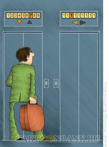 Карикатура: Горизонтальный лифт, Шмидт Александр