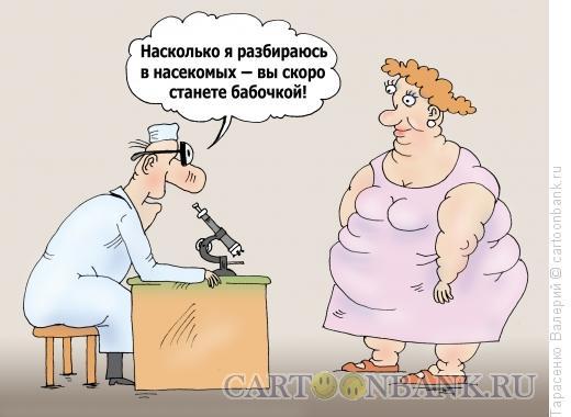 Карикатура: Крайняя степень, Тарасенко Валерий
