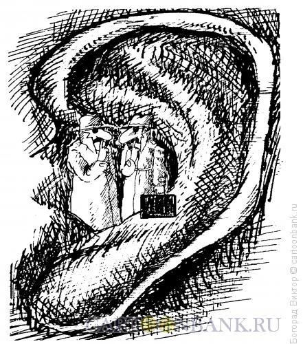 Карикатура: Подслушивающие, Богорад Виктор