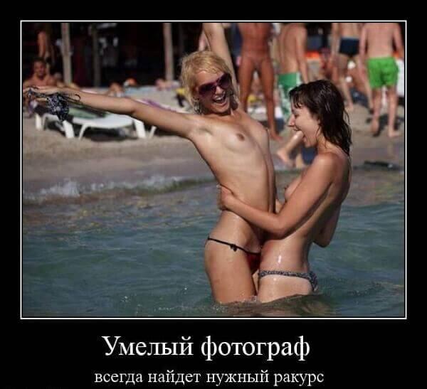 Мем: Умелый фотограф всегда найдет нужный ракурс, Дмитрий Анатольевич