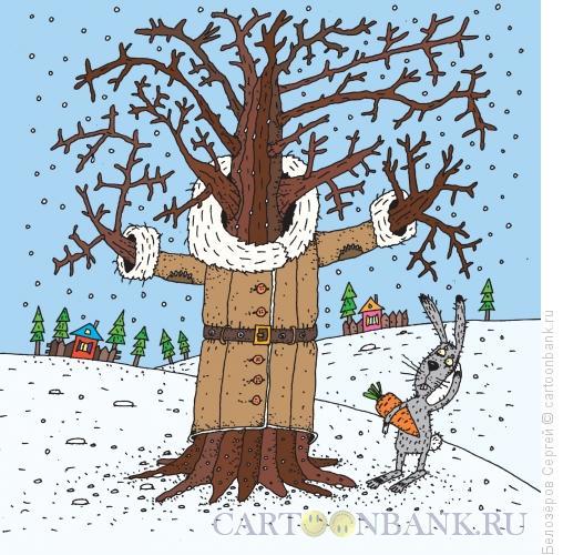 Карикатура: Шуба дуба, Белозёров Сергей