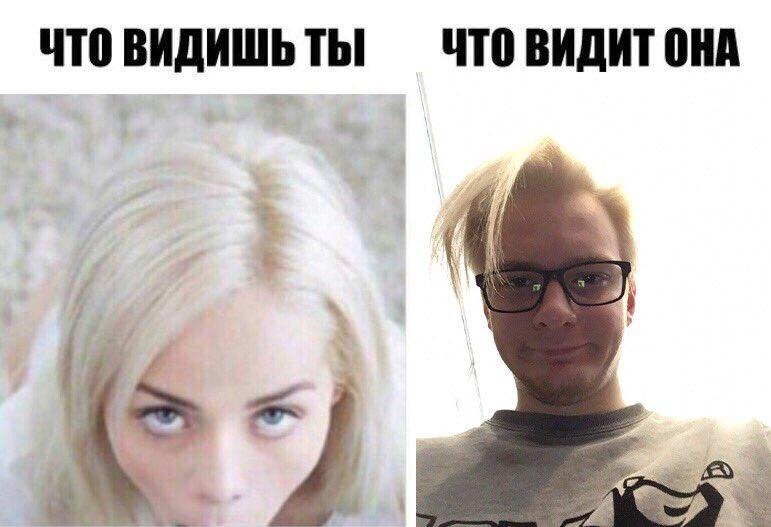 Мем: Взгляды на процесс прощения, Дмитрий Анатольевич