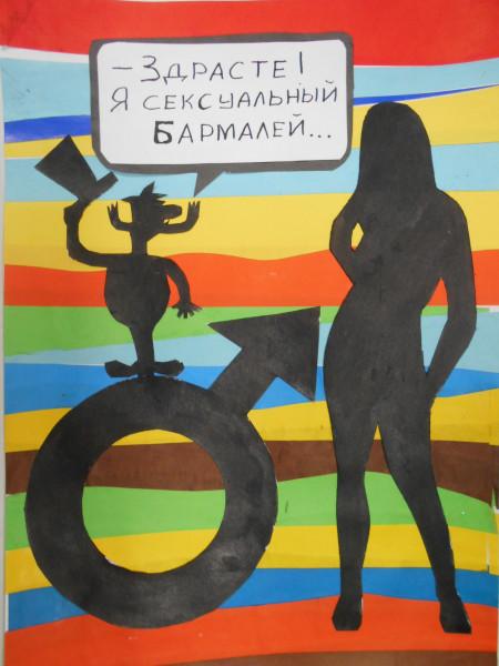 Карикатура: Бармалей, Петров Александр