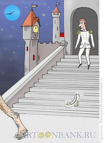Карикатура: Европейская сказка, Тарасенко Валерий