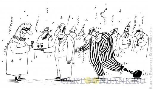 Карикатура: Маскарад, Шилов Вячеслав