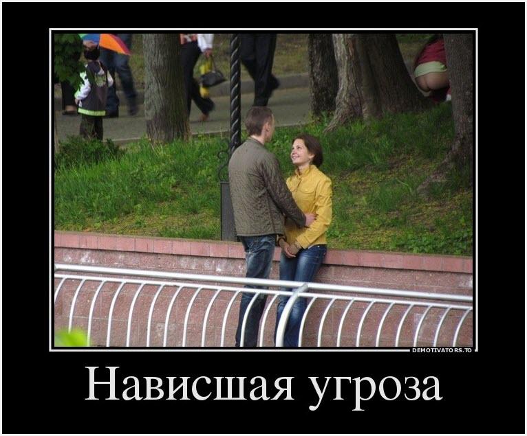 Мем: Нависшая угроза, Дмитрий Анатольевич