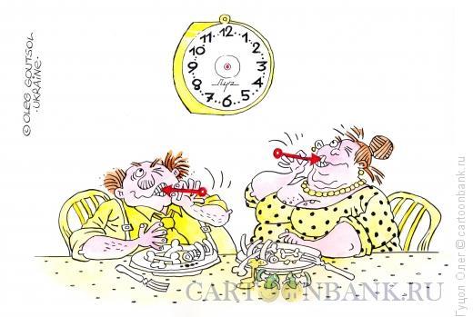 Карикатура: Время замерло, Гуцол Олег