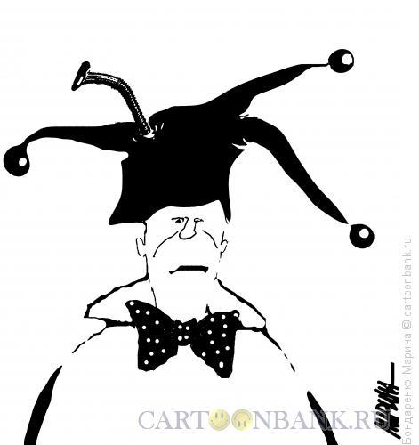 Карикатура: Гвоздь и клоун, Бондаренко Марина