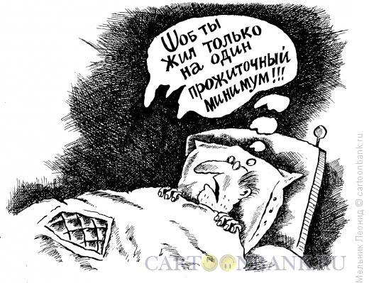 Карикатура: Кошмар, Мельник Леонид