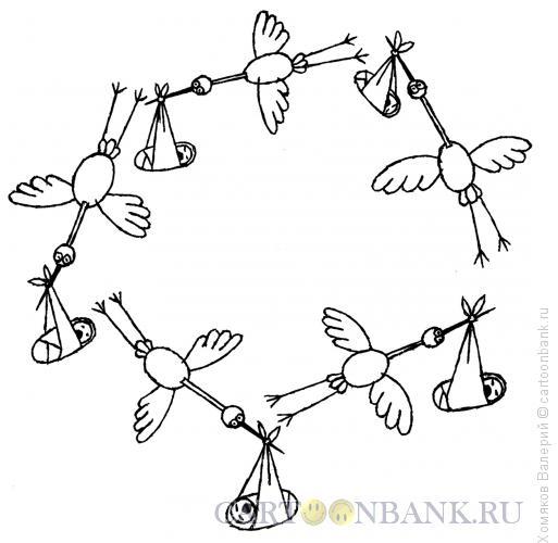 Карикатура: Аисты, Хомяков Валерий