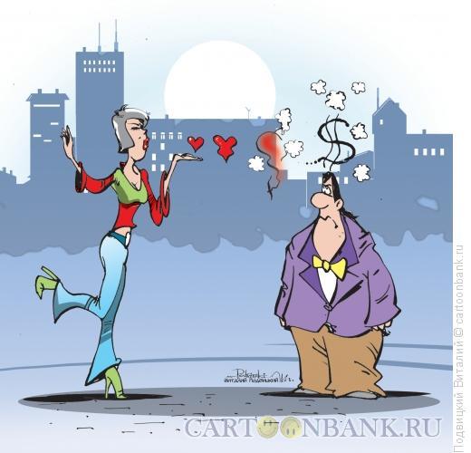 Карикатура: Мое сердце тебе, Подвицкий Виталий