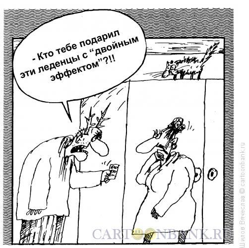 Карикатура: Не тот эффект, Шилов Вячеслав