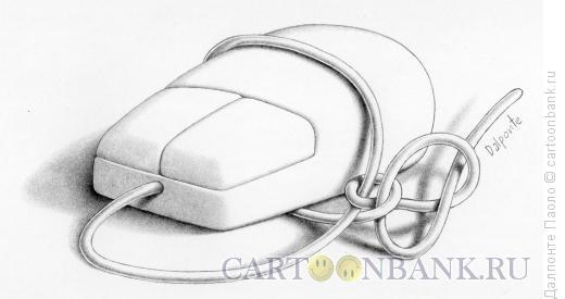Карикатура: Цензура, Далпонте Паоло