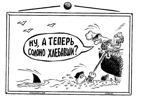 Карикатура: Человек за бор...щом, Giptopotam