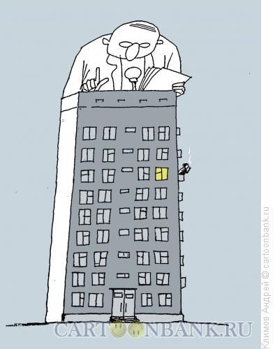 Карикатура: Чинуша, Климов Андрей