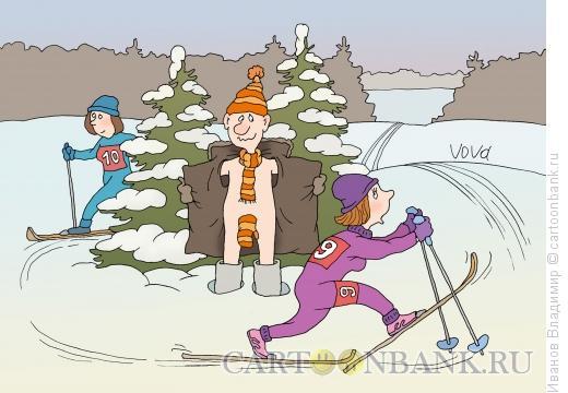 Карикатура: Маньяк на лыжне, Иванов Владимир