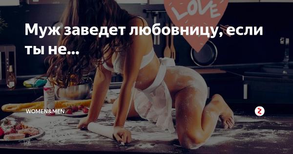 Мем: Умей правильно готовить, Дмитрий Анатольевич