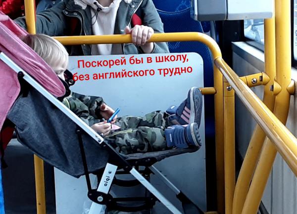Мем: Знание-сила, Анатолий Стражникевич