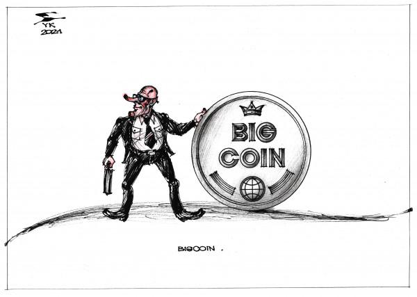 Карикатура: BIGCOIN ., Юрий Косарев