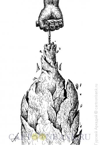Карикатура: бутылка, Гурский Аркадий