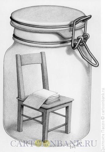 Карикатура: Чтение, Далпонте Паоло