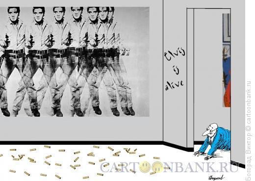 Карикатура: Гильзы, Богорад Виктор