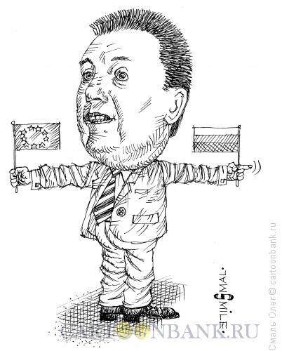 Карикатура: Выбор Януковича, Смаль Олег