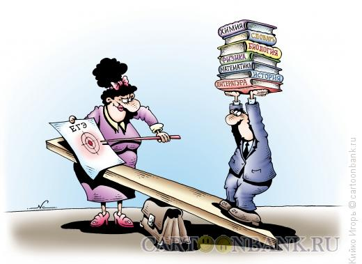 Карикатура: Знания, Кийко Игорь