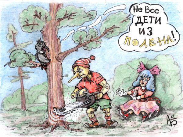 Карикатура: Демографический вопрос, backdanov