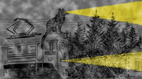 Карикатура: Поезд, Юрий Жиловец