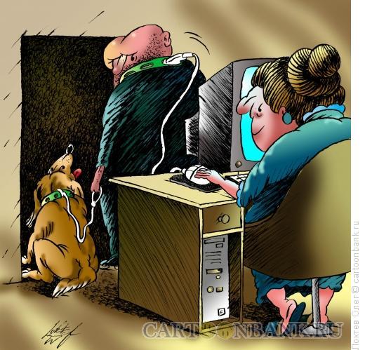 Карикатура: электронный ошейник, Локтев Олег