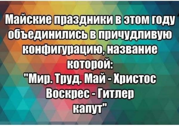 Мем, Bakash