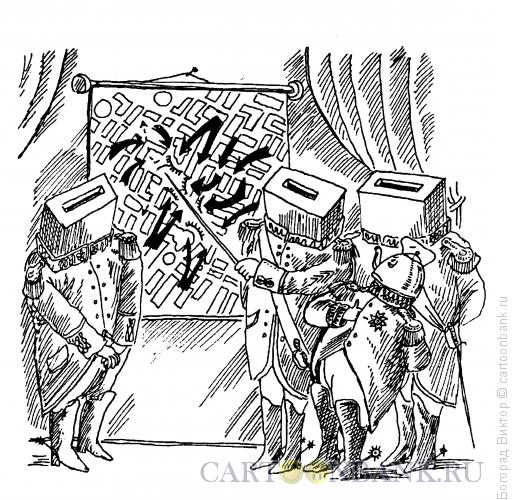 Карикатура: Чайник-главнокомандующий, Богорад Виктор