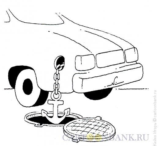 Карикатура: Для пущей сохранности, Кийко Игорь