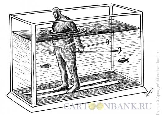 Карикатура: лыжник в аквариуме, Гурский Аркадий