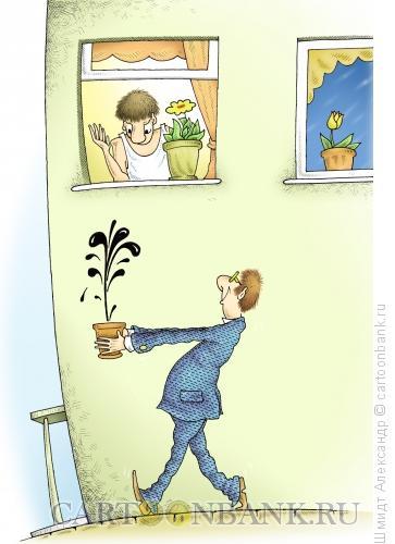 Карикатура: Нефть в горшочке, Шмидт Александр