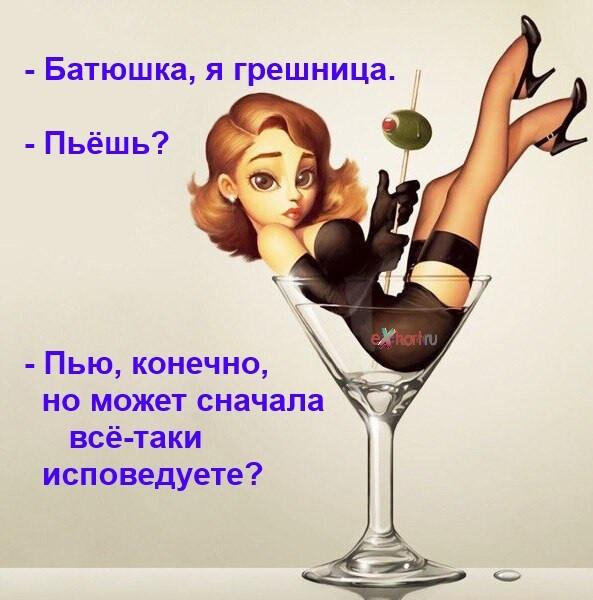 Мем: Пьёте?, Fedor Timofeev